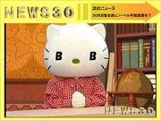 30代B型