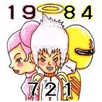輝け!1984年7月21日生まれ☆