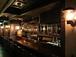 Albion's Bar