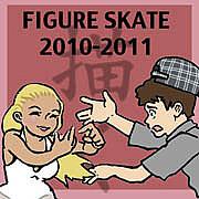 フィギュアスケートの絵を描く