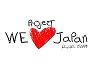 Project; we love Japan