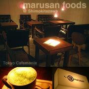 ? marusan foods