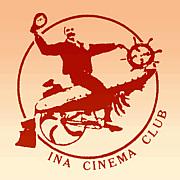 伊那シネマクラブ(ICC)