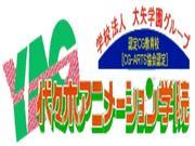 代々木アニメーション学院・・OB