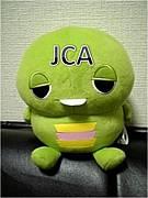 SUNY SB JCA