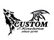 Custom E-Revolution 愛好会