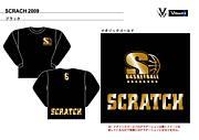 SCRATCH - 00
