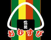 男結(おむすび)