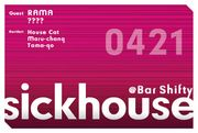 sickhouse