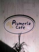 ☆★☆Plumeria cafe☆★☆