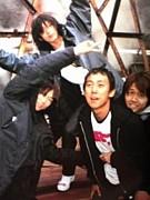 BUMP OF CHICKEN@千葉