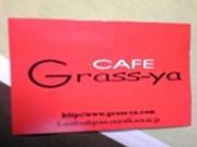 二子玉川 Grass-ya