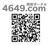 携帯ポータル4649.com