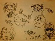 中田裕二の描く絵ほんのり愛で隊