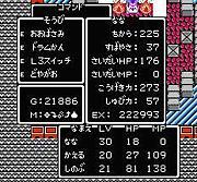 レトロゲーム☆クリアまで残業