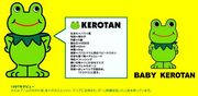 KEROTAN ケロタン