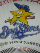 神奈川野球をこよなく愛する会