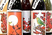 花札ラベルの梅酒 (八木酒造)