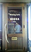 『NOOSA』〜Dining Cafe〜