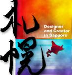 札幌で活動するデザイナー