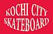 高知県スケートボード