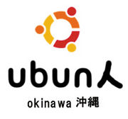 沖縄ubun人(うぶんちゅ)