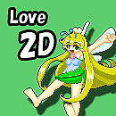 3Dより2Dが好き