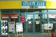 イオンスポーツクラブ