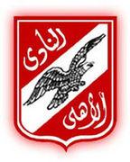 AL AHLY (アル・アハリ)
