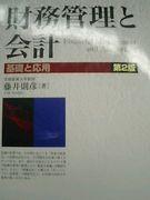 藤井ゼミ KSU2007