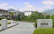 柳井高校 1996年卒業生