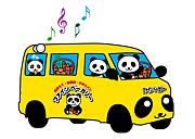 黄色い車のファインベーカリー