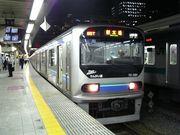 東京臨海高速鉄道70-000系