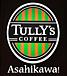 TULLY's COFFEE Asahikawa!