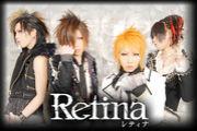 Retina(レティナ)