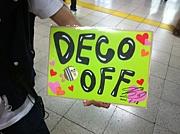 DECO*オフ