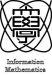 電気通信大学情報数理工学科