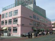渋谷区立大和田小学校