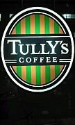 ☆TULLY'S coffee七日町店☆