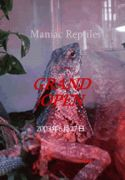 Maniac Reptiles