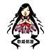 歌〜♪イチコ♪〜姫