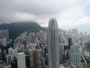 香港&足つぼ&gay