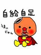 民宿浦島屋d=(^o^)=b