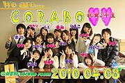 埼玉大学H棟6階コラボ室2009