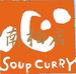 スープカレー「心」・F南柏店
