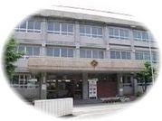 鳥取市立美保小学校