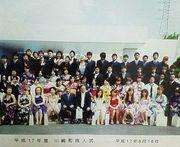 2000年度 川崎中学校卒業生