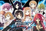 電撃文庫 FIGHTING CLIMAX