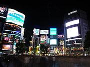 【駅コミュ】 渋谷 駅応援団