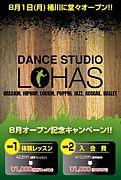 DANCE STUDIO LOHAS